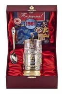 Набор для чая 55 лет в золоте