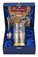 Набор для чая 60 лет в золоте