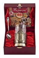 Набор для чая 65 лет латунь