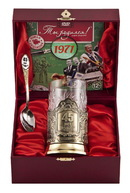Набор для чая 45 лет латунь