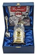 Набор для чая 70 лет в золоте