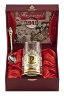 Набор для чая 75 лет в золоте