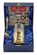 Набор для чая 80 лет в золоте